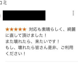 iphone6sのフロントパネル修理致しました!スマレンジャー平野店