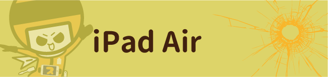 iPadAirサイド