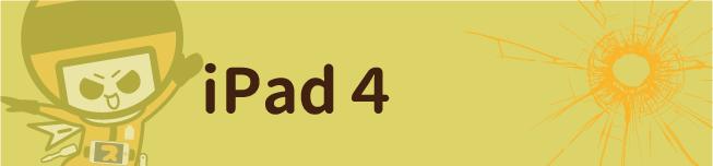iPad4サイド
