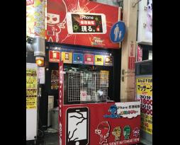 難波千日前店スマレンジャーオープン致しました!!