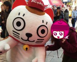 千日前商店街スマレンジャー難波店にみにゃみんが!
