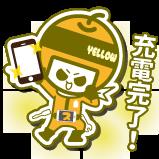 バッテリー交換☆イオンモール福岡店