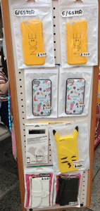 iPhoneのケースの紹介: iPhone(アイフォン)修理戦隊!スマレンジャー【格安で即日対応】