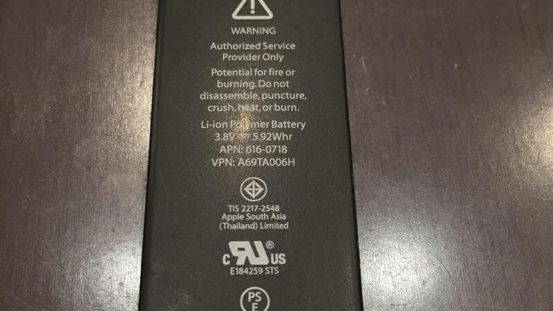 iphone5Sのバッテリー交換を実施致しました!