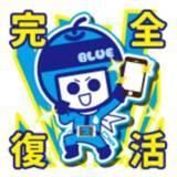 iPhone5cのバッテリー交換を行いました☆伊万里店