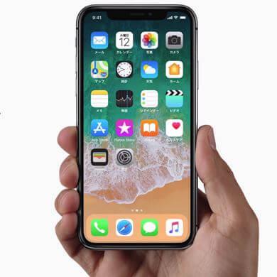 Face IDの便利機能: iPhone(アイフォン)修理戦隊!スマレンジャー【格安で即日対応】