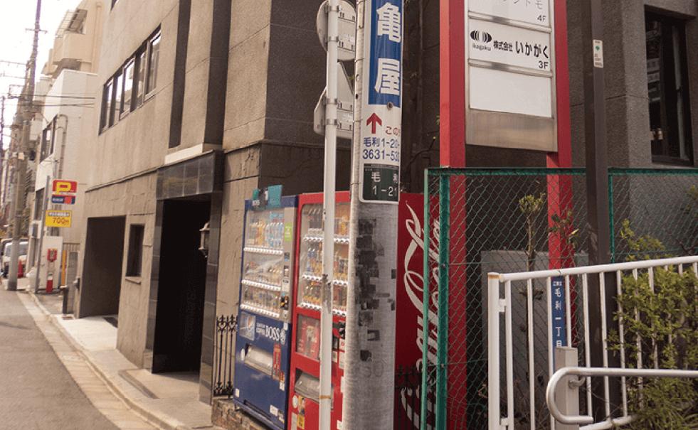 錦糸町店イメージ