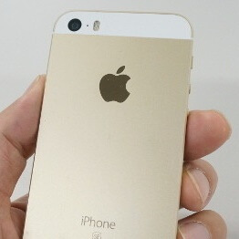 iphoneSEの電源ボタン修理いを行いました!スマレンジャ―近鉄八尾店