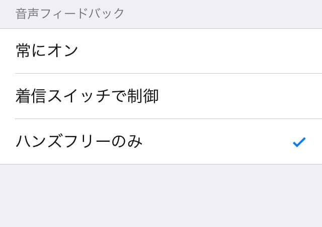 ios11とsiriへの話しかけ全国店舗一覧 : iPhone(アイフォン)修理戦 隊!スマレンジャー【格安で即日対応】