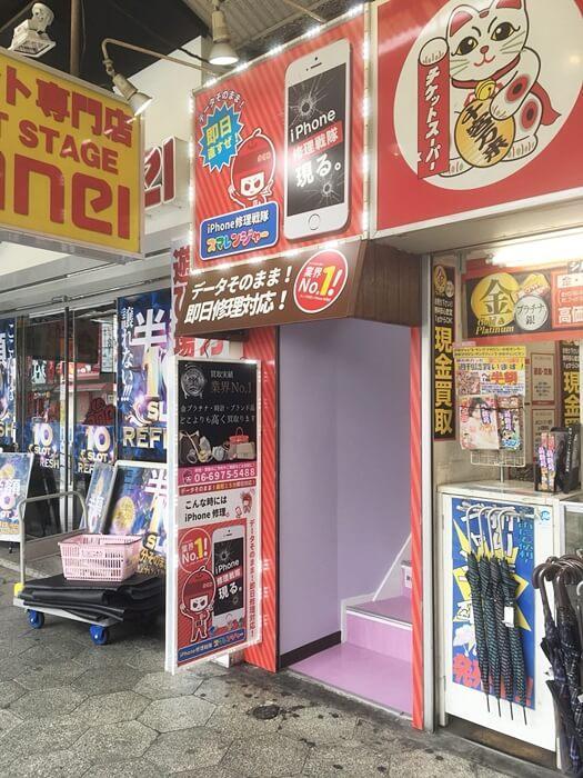 鶴橋店外観イメージ