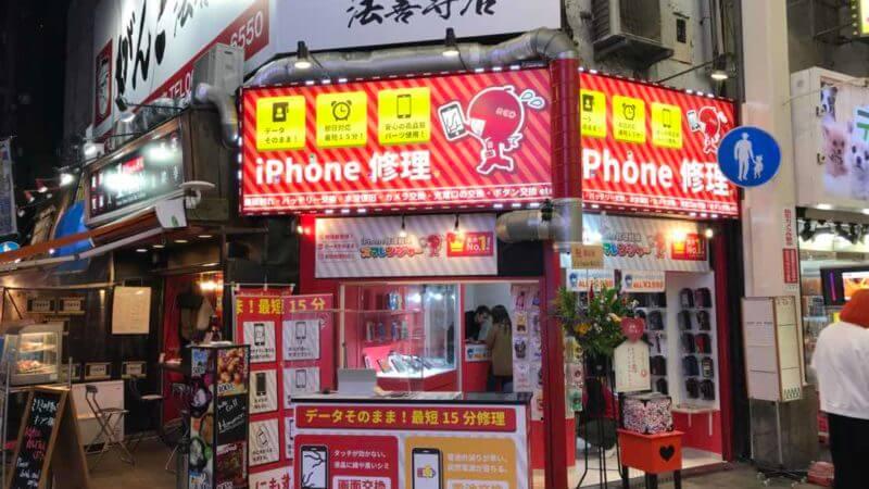 iPhoneケース販売: iPhone(アイフォン)修理戦隊!スマレンジャー【格安で即日対応】