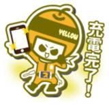 モバイルアクセサリーのご紹介☆イオンモール福岡店