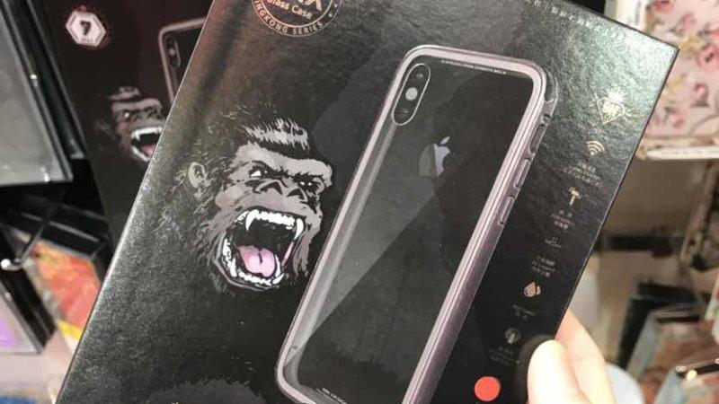 iPhone Xケース!!: iPhone(アイフォン)修理戦隊!スマレンジャー【格安で即日対応】