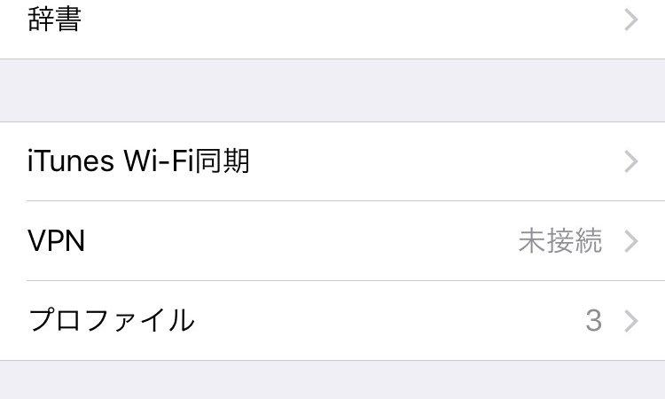 iPhoneのキーボードで手書き入力する方法| iPhone修理戦隊!スマレンジャー【全国20店舗】データそのまま即日対応!大阪から全国へ続々出店中!