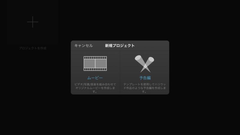 iMovie: iPhone(アイフォン)修理戦隊!スマレンジャー【格安で即日対応】