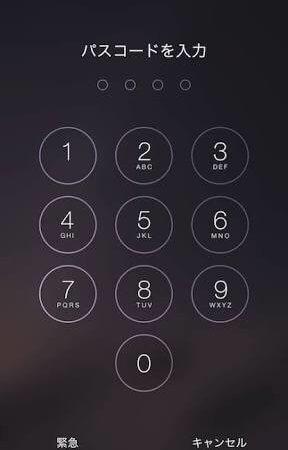 パスコードを忘れてしまったら・・・: iPhone(アイフォン)修理戦隊!スマレンジャー【格安で即日対応】