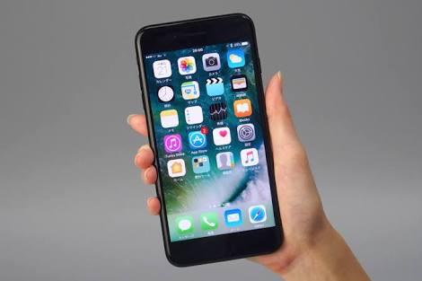 iPhoneの買い取りの基準とは? iPhone(アイフォン)修理戦隊!スマレンジャー【格安で即日対応】