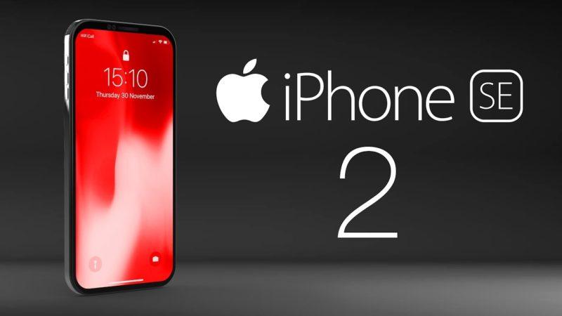 iPhone SE 2のリリースはもうすぐ?!5月か6月に発表か?
