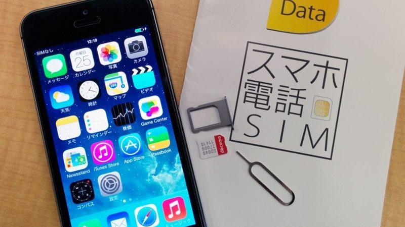 iPhoneのsim??: iPhone(アイフォン)修理戦隊!スマレンジャー【格安で即日対応】
