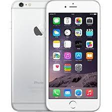 iPhoneを売る前にしておくこと!iPhone(アイフォン)修理戦隊!スマレンジャー【格安で即日対応】