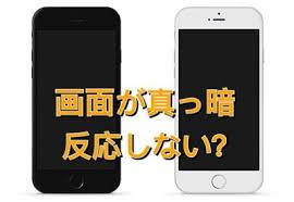 iPhoneの画面が真っ暗に?原因と対策法!!Phone(アイフォン)修理戦隊!スマレンジャー【格安で即日対応】
