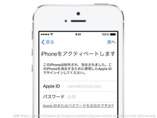 意外と知らない?アクティベーションロックとは!?iPhone(アイフォン)修理戦隊!スマレンジャー【格安で即日対応】