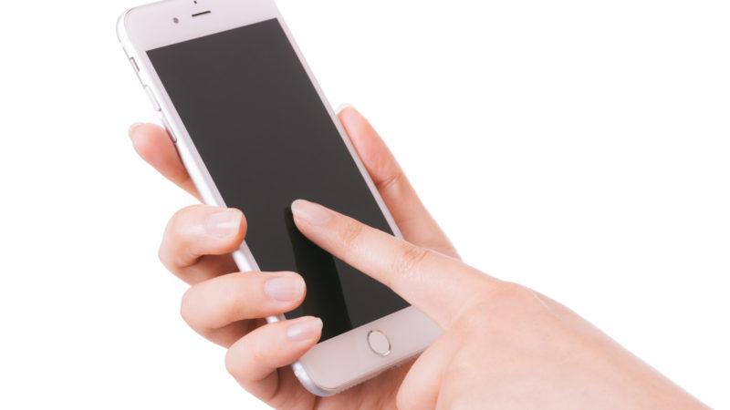 iPhoneの動作がおかしい時の対処: iPhone(アイフォン)修理戦隊!スマレンジャー【格安で即日対応】