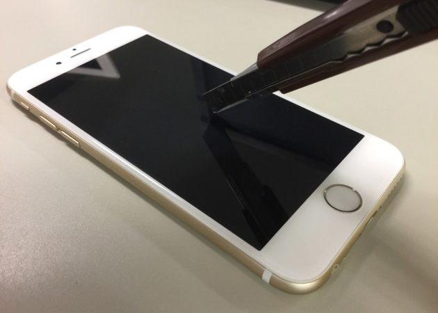 【コーティング】: iPhone(アイフォン)修理戦隊!スマレンジャー【格安で即日対応】