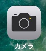 iPhoneで花火を撮る: iPhone(アイフォン)修理戦隊!スマレンジャー【格安で即日対応】