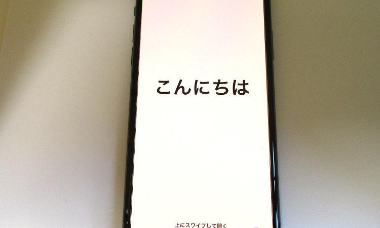 iPhoneXのOLEDについて: iPhone(アイフォン)修理戦隊!スマレンジャー【格安で即日対応】