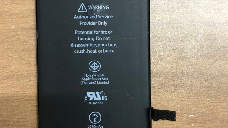 バッテリーの寿命をのばす: iPhone(アイフォン)修理戦隊!スマレンジャー【格安で即日対応】