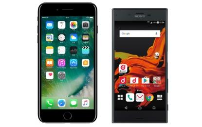 iPhoneとAndroid どっちがいいの?: iPhone(アイフォン)修理戦隊!スマレンジャー【格安で即日対応】