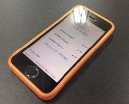 iphone5s 黒32GB買取致しました!スマレンジャー平野店