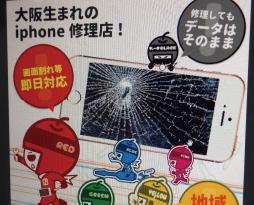 広告ポスターが完成!