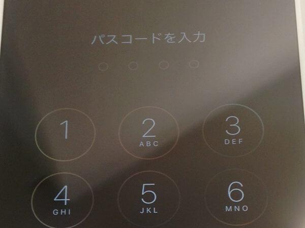 iphone6液晶異常を修理致しました!スマレンジャー近鉄八尾店