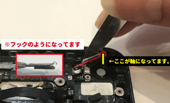 iPhone5電源ケーブル5