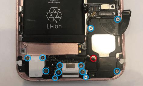 iPhone6Sライトニング1