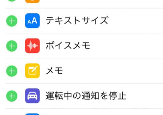iPhoneの画面を撮る?: iPhone(アイフォン)修理戦隊!スマレンジャー【格安で即日対応】