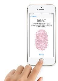 指紋認証がききづらい時は・・・   スマレンジャー梅田店