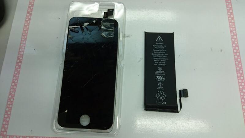 iPhone(アイフォン)ガラス(液晶)交換、修理ならスマレンジャー【格安で即日対応】