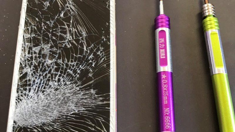Iphone画面修理の重度とは・・・