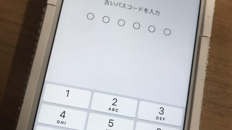 iPhoneを探す状態でコードロス: iPhone(アイフォン)修理戦隊!スマレンジャー【格安で即日対応】