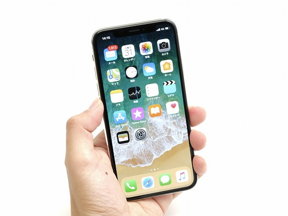 コーティング: iPhone(アイフォン)修理戦隊!スマレンジャー【格安で即日対応】
