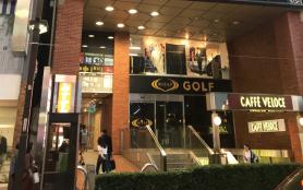 埼玉大宮店