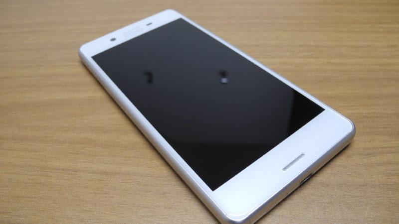 【ガラスコーティング】【秋葉原】:iPhone(アイフォン)修理戦隊!スマレンジャー【格安で即日対応】