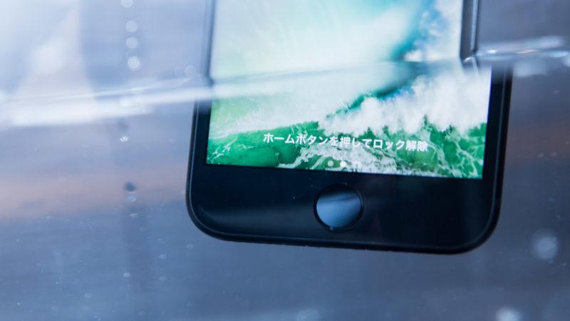 濡れた手でiPhoneを操作しても良い!?防水性能について紹介
