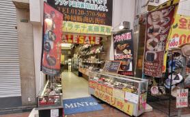 スマレンジャー天神橋店