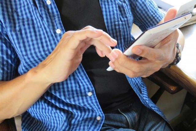 スマートフォンの種類: iPhone(アイフォン)修理戦隊!スマレンジャー【格安で即日対応】
