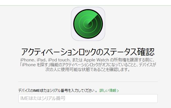 iPhoneなくしてしまったら : iPhone(アイフォン)修理戦隊!スマレンジャー【格安で即日対応】