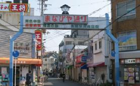 長瀬駅前店